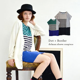 Polka-dot pattern that impact x border pattern combination ♪ pop switching design one piece. Feel free to cut and sewn like & that can be worn all year round for sheer mini back hair material / mizutama pattern ◆ dot x border switch light swetdor