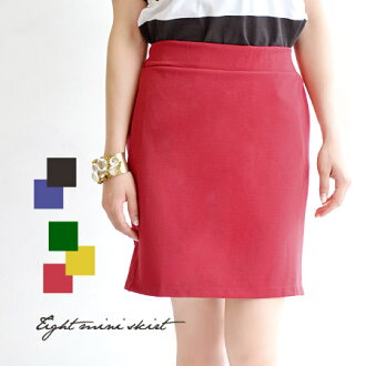Feminine, cool. Choose from rich colors, tight skirt. In it the stretchy Jersey material irregularities seen in the surface fabric of comfortable motion defects et, mitigation! / plain ◆ シンプルポンチ skirt