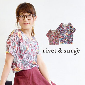 Slight wound short sleeves T-shirt ◆ rivet and surge (rivet and serge) which makes opal processing on a floral design print, and is familiar with atmosphere ♪ moderately physical line that it is slightly different from usual floral design Tee: Opal paint