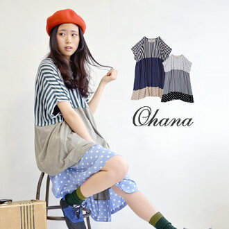 ー sore loose a BIG silhouette pattern MIX dress. Stripes x plain x polka x of consisting of three ドルマンスリーブワンピース and five minutes sleeves and knee-length and knee-length / sewn ◆ ohana ( Ohana ): stripe x dot switching ドルマンワイドワン piece