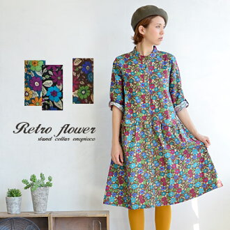 Small floral design of the coloration that is vivid to a slightly raised したほっこり material! It is sleeve / knee-length ◆ Viyella flannel flower stand collar shirt-dress for one piece / three-quarter sleeves / knee length /7 where the stand collar is nostal