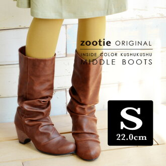 Pop at the feet produce the rumpled design middle-length boots. Feel free to put it on rainy days, with skin material / women's shoes ◆ Zootie ( ズーティー ): インサイドカラークシュクシュ boots