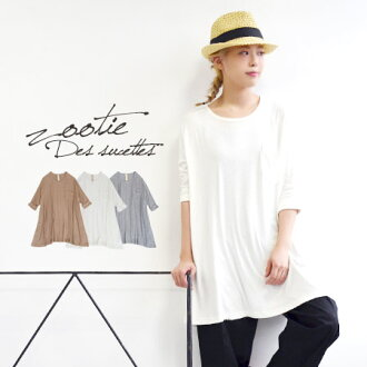 Outstanding fall and elasticity. Deformation of beautiful silhouette world cut & sew smooth, comfortable one piece! Relax in a wide width and 着こなせます / 7 / sleeves / 7-sleeves and plain ◆ Zootie ( ズーティー ): パッチポケットドロップショルダー A line one piece dress