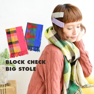 Good color and crisp Plaid! Weaving of rich soft brushed material. Can be used to wrap your and rug(hizakake) oversized muffler at-home blankets / accessories / cold / gadgets / neon / fluorescent color ◆ ヴィヴィッドブロックチェックラージストール