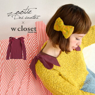 There is our store-limited ♪ extreme popularity paste boom; tank top with long sleeves! Ron Tee ◆ zootie (zoo tea) X w closet (double closet) which lets the frill-like waving hem ranks layering as and improve: Chiffon shoulder ribbon rib cut-and-sew