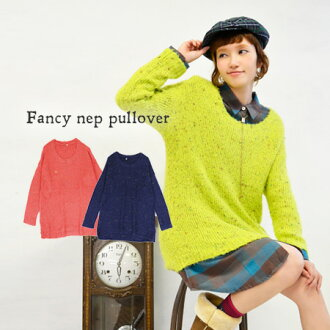 Long-length photono studded NEP colorful colourful design, also in the mature beauty line of exquisite fell over. Mohair squishy feeling it becomes addictive! / Women's / long-sleeved ◆ ファンシーネップニットチュニック