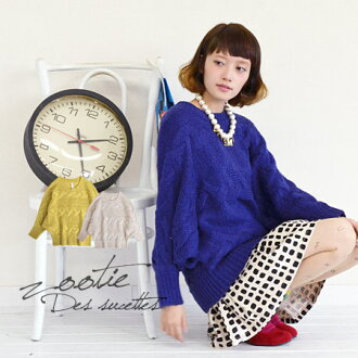 Roughly knit will want wear loose ♪ flowing large rope stripe tunic sweater and deformation / knitwear / women's / sleeved ◆ Zootie ( ズーティー ): ビッグケーブルモヘアニットドルマンスリーブプル over