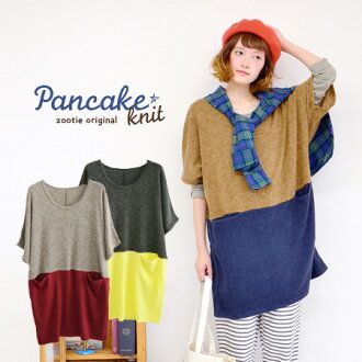 Size knit dress ◆ zootie (zoo tea) where the stylish dolman which cocoon dress dolman sleeve color Lady's excellent at a figure cover power has a cute is big: Pancake knit by colored races Le Mans dress
