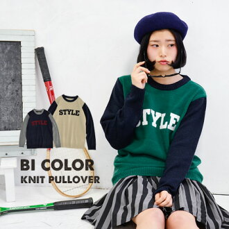 "The color that is nostalgic on a letter of ""S T Y L E!"" Nostalgic logo knit sweater / high gauge knit / Lady's / knitwear / combination color / long sleeves ◆ STYLE by color knit pullover with full of the trendy feelings that ""I work as a"