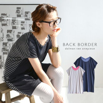 Loose dolman sleeve dress mini-dress mini length short length A-line dress ◆ back border cut-and-sew dolman dress that the simple plain fabric X background was changed to horizontal stripes noisily in the front desk