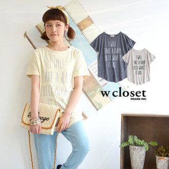 The lady's T-shirt which is worn relaxedly which put a logo on the front whole. ユーズド-like NEP cut-and-sew use short-sleeved long length tunic spring clothes レタードドロップショルダー ◆ w closet (double closet) in the spring and summer: I WILL TAKE A RAIN T-shirt tun