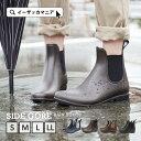 【特別送料無料!】レインシューズ / スマートなデザイン サイドゴア レインシューズ!レディース 長靴 婦人靴 ラバー…