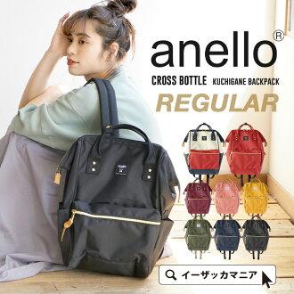 女子的男子的包尼龙帆布背包包通勤上学背面拉链A4轻量通勤上学旅行◆anello(anero):聚酯帆布金属盖拉链帆布背包[常规·基本的彩色]