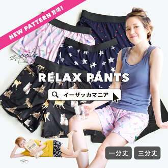 For transparency and cold measures! Short pants Lady's bottoms petticoat roomware roomware house coat inner underpants show bread shorts comfort Japanese spaniel thin heart parakeet bird summer ◆ zootie (zoo tea): The relaxation underwear which length ca