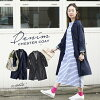 The shop coat of the denim jacket ずるりと long trendy design X denim material! Coat Lady's outer haori long coat long sleeves thin long winter clothing warmth worth ◆ zootie (zoo tea) in winter in 100-percent-cotton spring and summer in the fall and winter: