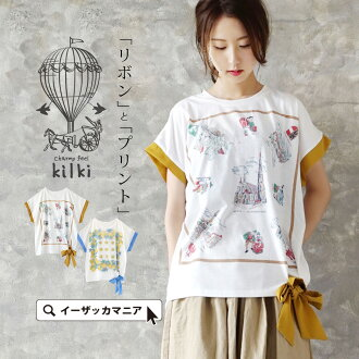 A print design to dream of which I drew a T-shirt story on. Cut-and-sew of the color ribbon. Design print dolman T-shirt with lady's tops print T-shirt casual cat cat floral design ボタニカル pattern race ribbon short-sleeved ◆ ribbon in the spring and summer