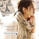ストール /パリを連想させる アンティークチックな柄が描かれた、ガーゼのような手触りの ライトストール。 レディー…