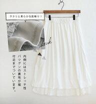 レースプリーツマキシスカート