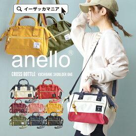 ショルダーバッグ /小さくてもたっぷり入るボストンバッグ型のミニバッグ。 AT-H0851 レディース 斜めがけ ◆anello(アネロ):ポリエステルキャンバス 口金ファスナー ミニショルダーバッグ