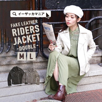 A design of the riders jacket / M L 2 size royal road, riders jacket of the tender fake leather. ☆ fake leather riders jacket [double] during lady's outer jacket long sleeves spring outer spring clothes spring ◆☆ event