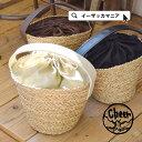 バケツバッグ/ワイドハンドルがかっこよさを+。小さなサイズ感の カゴバッグ。天然素材「シーグラス」 レディース 鞄 かごバッグ 籠バッグ バスケット バケツ型バ...