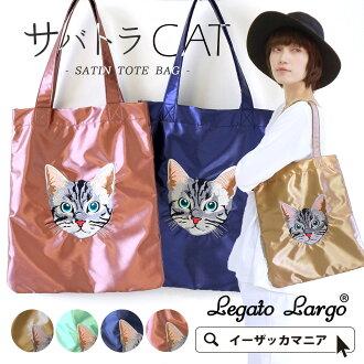 好像作为大手提包/大人的段子材料×喵喵这个大手提包。totoredisukaban包披肩披肩猫猫CAT动物包包美国的短发◆Legato Largo(连奏缓慢):青花鱼虎猫的段子大手提包