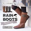 膝までしっかり守ります、こう見えて雨の日も履ける ロングブーツ レディース 靴 ロング ブーツ レイン ブーツ 雨靴 レイングッズ ラバーブーツ フェイクレザー...