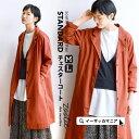 コート M/L スタイルを問わないシンプルデザイン。季節の変わり目にピッタリの ロングコート レディース アウター ジ…