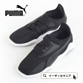 """MOSTRO"" of the design which sneakers / is unique, and is progressive. Lady's shoes sneakers shoes low-frequency cut high technology sneakers high technology shoes sports Pau tea MOS fatty tuna mesh sports mesh casual shoes 363820 ◆ PUMA (Puma) MOS fatty"