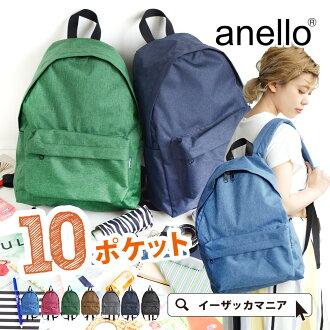 包里用10个口袋感觉清醒的整理整顿。因为是简单的设计所以对差事以及旅行而言正好的◎女士人男女两用包包包背包平常轻的A4大容量◆anello(anero):10口袋日包