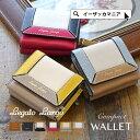 お出かけや旅行に持ち運びやすい、小さなサイズ感の三つ折り財布。 レディース メンズ 小物 サイフ 財布 バイカラー …
