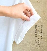 汗しみないTシャツ[オーバーシルエット]