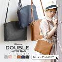 斜めがけ /収納箇所が2箇所に分かれたショルダーバッグ。使いまわしが効く、装飾のないシンプルなデザイン◎ レディース バッグ かばん 鞄 カバン クラッチバッグ...