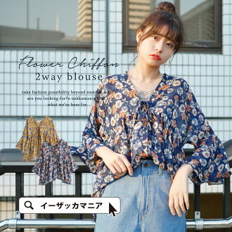 The V neck blouse which gives a shake at the waste flowers that a blouse is nostalgic lightly. It seems to be cool for the translucency only by the chiffon material. 2WAY summer ◆ zootie (zoo tea) for lady's tops three-quarter sleeves seven minutes with