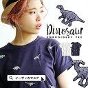 Tシャツ 【メール便可10】ラクガキタッチの恐竜たちが 刺繍でデザインされたTシャツ。レディース トップス 半袖 天竺 …