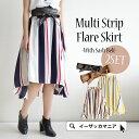 スカート /トレンド小物「ワイドベルト」がセット!前上がり裾で華やかさの増す ミドルスカート。レディース ボトムス…