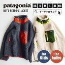 ジャケット 【送料無料】キッズも大人の女性も!厚手のボアに、防風効果のあるナイロン素材を裏地に使用したジャンパー。 キッズ 子供用 子供服 ジュニア トドラー ...