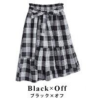 ノーブルチェックフリルラップスカート