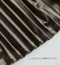 ベロアプリーツマキシスカート
