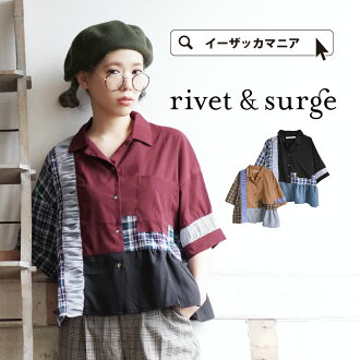 The individual patchwork design which I changed with shirt various cloth. Button patchwork patchwork ◆ rivet and surge (rivet and serge) for lady's tops blouse shirt short sleeves half-length sleeves five minutes before sleeve fastening in front in the f