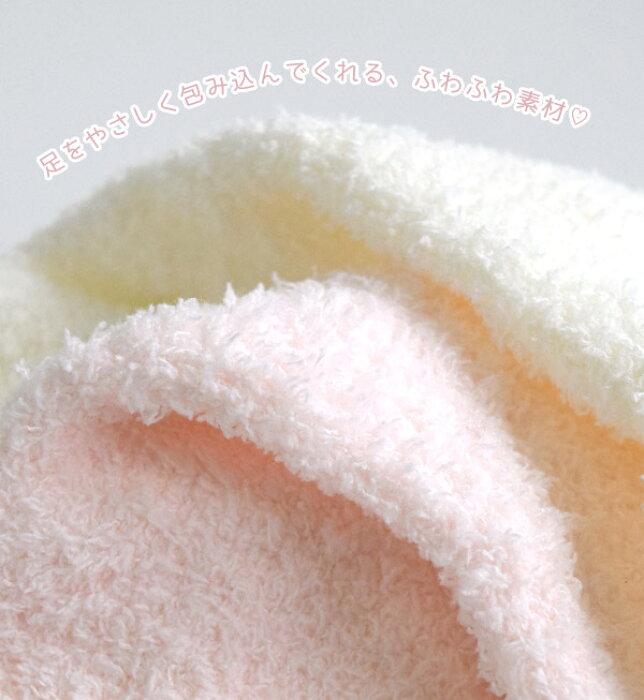 203007b0c895d9 ワンポイント刺繍が可愛いもこもこ素材のルームソックス。 レディース ...