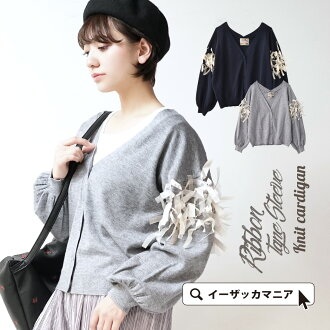 The cardigan which a cardigan was ribbon noisily, and was decorated. Lady's knit knit cardigan V neck knit cardigan ゆったりりぼん design sleeve long sleeves plain winter sleeve tape ribbon りぼん ◆ decorations sleeve V neck cardigan in the fall and winter
