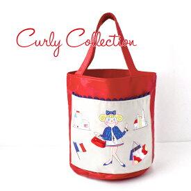 バッグ / 可愛いカーリーガールズのバケツトートバッグ。 おでかけ ソフトレザー ゴールド シルバー フラワー ハート 女の子◆Curly Collection(カーリーコレクション)合皮バケツトートバッグ いちごちゃん×PARIS