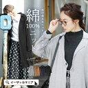 【30%OFF】コート / 綿100% ライトニット チェスター 。 レディース アウター コー...