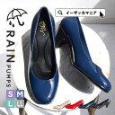 【特別送料無料!】 パンプス S/M/L/LL / 濡れてもOKなオールラバー!5cmヒール レディース 靴 ラウンドトゥ レインシ…