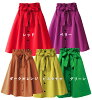 Big ribbon and the flared skirt of the front button design that it kept a skirt / beauty color. Lady's bottoms knee knee lower mi-mollet middle りぼん waist rubber flare frill ribbon belt plain ◆ MIMIMEMETE in the spring and summer in the spring and summer: