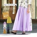 【夏バーゲン】スカート / 贅沢なふわっと感 コットンガーゼ素材 ロングスカート 。 レディース フレアスカート 膝下 …