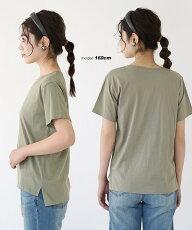 汗しみないTシャツ[スタンダード]