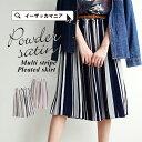 プリーツスカート /プリーツがマルチカラーで彩られた 膝丈スカート。レトロ感漂う、上品なデザイン。 レディース ボ…