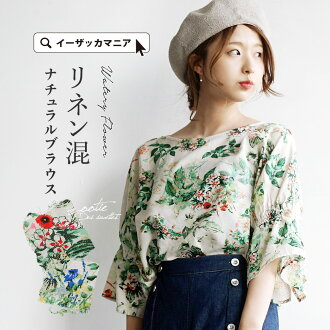 I create a calm atmosphere in a cotton hemp material with the blouse / refreshing feel. Lady's tops blouse size figure cover size grain cotton cotton mixing blend hemp floral design Candice Reeve dolman sleeve spring and summer ◆ water Lee flower linen M